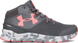 Under Armour GGS Overdrive Mid Marble 1287935-040