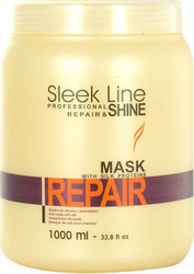 Stapiz Sleek Line Repair Hair Mask 1000ml