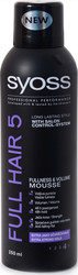 Syoss Full Hair 5 Fulliness&Volume Mousse 250ml