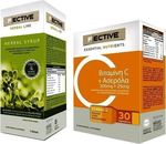 Fective Syrup Adults 100ml & Vitamin C + Acerola + Zinc 30ταμπλέτες