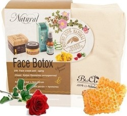 BioAroma Natural Face Botox & Ορός