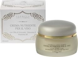 L' Erbolario Nourishing Face Cream 40ml