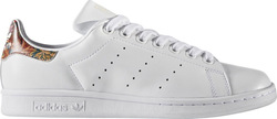 Adidas Stan Smith BB5160