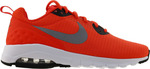Nike Air Max Motion Lw Se 844895-800