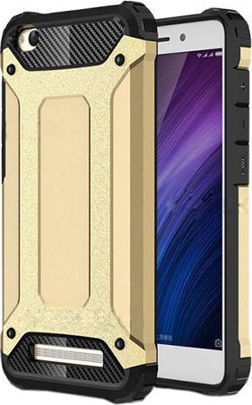 Προσθήκη στα αγαπημένα menu Tough Armor Gold (Xiaomi Redmi 4a)
