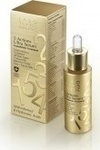 Labo Transdermic 5 Actions Ultra Serum 30ml