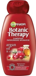 Garnier Botanic Therapy Argan Oil & Cranberry 400ml