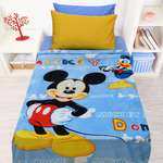 Natural Home Fleece Mickey
