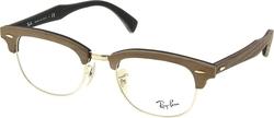 ray ban γυαλια ορασεως - Σκελετοί Γυαλιών Μυωπίας Ray Ban - Σελίδα ... 8d7ba6d511a