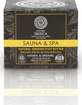 Natura Siberica Sauna & Spa Natural Siberian Foot Butter 120ml