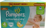 Pampers Active Baby Dry Giant Box Plus No4 (8-14kg) 106 τμχ