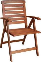 Καρέκλες Εξωτερικού Χώρου Sarti με Μπράτσα Skroutz.gr