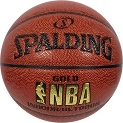 Spalding Indoor/outdoor 74-559Z1