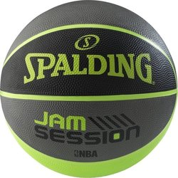 Spalding Outdoor 83-188Z1