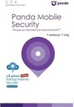 Panda Security Mobile Security 2016 (1 Licenses , 1 Year)
