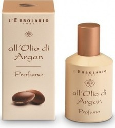 L' Erbolario All' Olio Di Argan Eau de Parfum 50ml