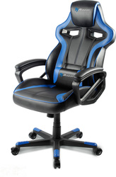 Gaming Chair – Blue MILANO-BL