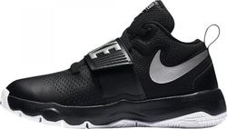 Nike Team Hustle D 8 GS 881941-001