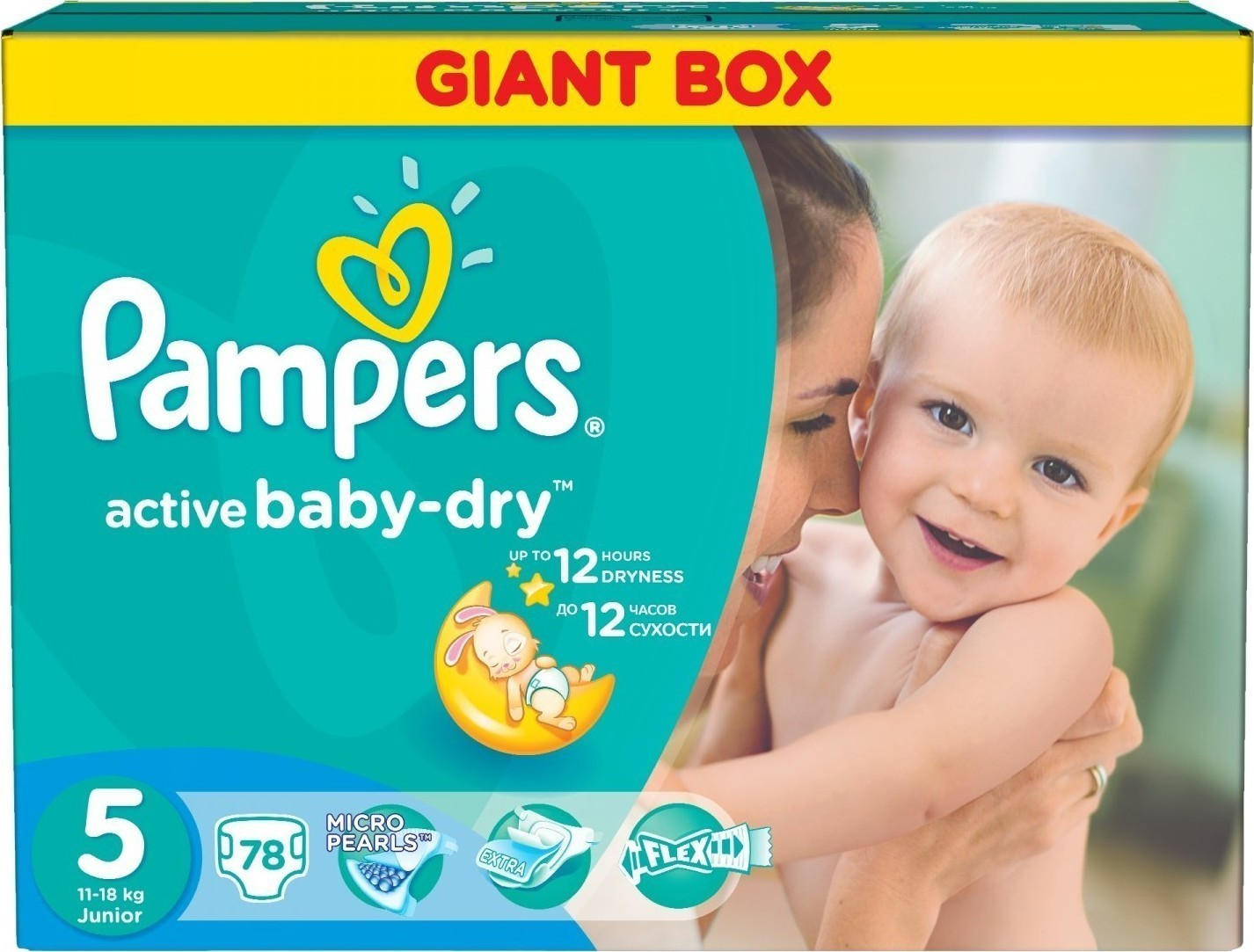 6716904628b Pampers Active Baby Dry No 5 (11-18Kg) 78 τμχ