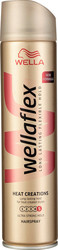 Wella Wellaflex Hairspray Heat Creations 250ml