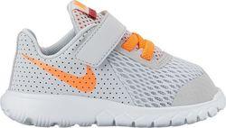 Προσθήκη στα αγαπημένα menu Nike Flex Experience Rn 5 844997-008 7fd1faeff5a