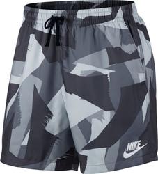 8251546b5ce Ανδρικά Μαγιό Nike - Skroutz.gr