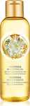 The Body Shop Beautifying Oil 100ml