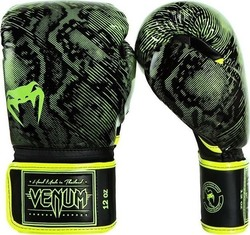 Venum Fusion Boxing Gloves 02550 Yellow