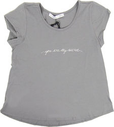 T-SHIRT HELMI ΜΕ ΤΥΠΩΜΑ ''YOU ARE MY SECRET'' ΓΚΡΙ
