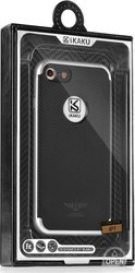 Kakusiga Silk DH Back Cover Silver (iPhone 8/7)