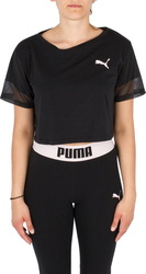 Puma Xtreme Relaxed Cropped Top 573973-01