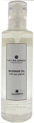 Natura Danza Massage Oil Φραγκοστάφυλο 200ml