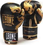 Leone Muay Thai GN031-Black