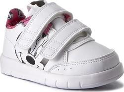6a22633fb3e Disney - Αθλητικά Παιδικά Παπούτσια Adidas - Skroutz.gr