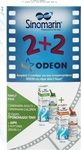 Sinomarin Family Pack Sinomarin Adults 125ml + Children 100 ml + 2 Κουπόνια Cinema Odeon