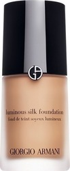 Giorgio Armani Luminous Silk Foundation 5 Medium Neutral 30ml