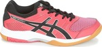 Asics Gel-Rocket 8 B756Y-1990