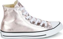 9c34538885b Sneakers Converse Γυναικεία, Μποτάκια - Skroutz.gr