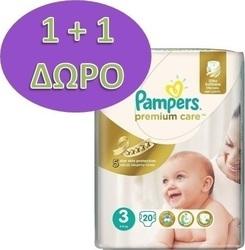 Προσθήκη στα αγαπημένα menu Pampers Premium Care No 3 (5-9kg) 2 20τμχ 412c9f3196c