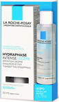 La Roche Posay Set Hydraphase Intense Legere & Eau Micellaire Ultra