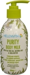 Helenvita Purity Body Milk 300ml