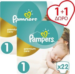 Pampers Premium Care New Baby No 1 (2-5kg) 2*22τμχ
