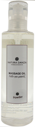 Natura Danza Massage Argan Oil Πούδρα 200ml