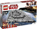 Lego Star Wars: First Order Star Destroyer