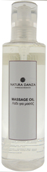 Natura Danza Massage Oil 200ml