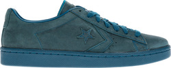 Converse Qs Pro Leather Mono Ox 156460C