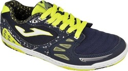 Joma Sala Max 703 Junior Indoor Shoes SMAJW.703.IN