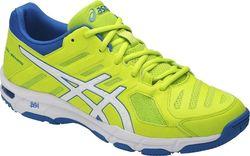 Παπούτσια Βόλλεϊ - Skroutz.gr e63fcec0367