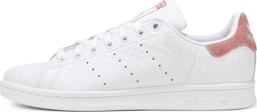 Adidas Stan Smith Vulc B68844 | Skroutz.gr | Ό,τι θέλω να