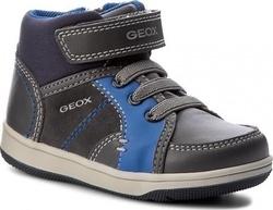 a80371c8610 παπουτσια για αγορια - Παιδικά Μποτάκια - Skroutz.gr